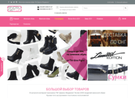 Snosu.net.ua thumbnail