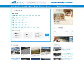 Snoway.jp thumbnail