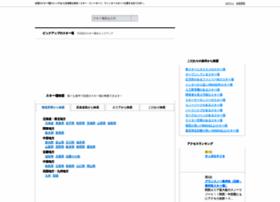 Snownet.jp thumbnail