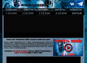 Snowpiercer.ru thumbnail