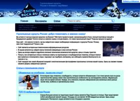 Snowrock.ru thumbnail