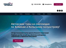 Snowtracker.ru thumbnail