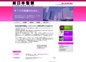 Snsb.co.jp thumbnail