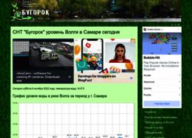 Snt-bugorok.ru thumbnail