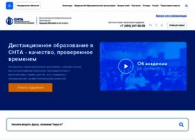 Snta.ru thumbnail
