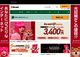 So-net.ne.jp thumbnail