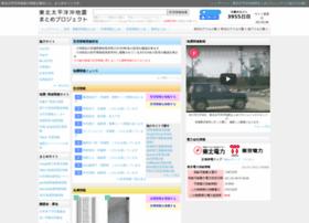 So-saku.jp thumbnail