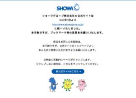 Soanet.co.jp thumbnail