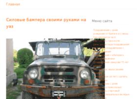 Soapdraive.ru thumbnail