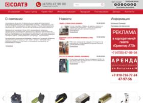 Soate.ru thumbnail