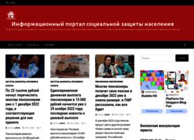Sobes-inform.ru thumbnail