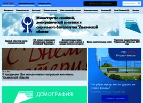 Sobes73.ru thumbnail