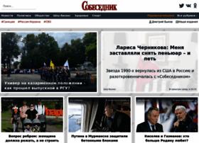 Sobesednik.ru thumbnail