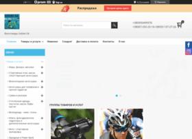 Sobike.com.ua thumbnail