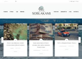 Soblakami.ru thumbnail