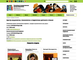 Soc.rgdb.ru thumbnail