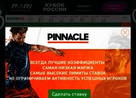 Soccer.ru thumbnail