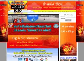 Soccerded.net thumbnail