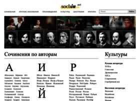Sochin.net thumbnail