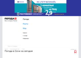 Sochipogoda.ru thumbnail