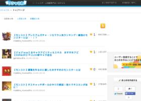 Sociacolle.jp thumbnail