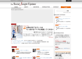 Social-insight.net thumbnail