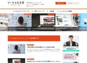 Social-lab.jp thumbnail