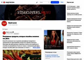 Social.steaklovers.menu thumbnail