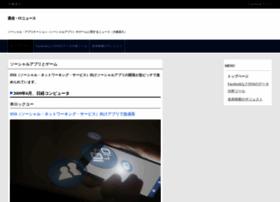 Socialapplication.jp thumbnail