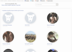 Socialbase.ru thumbnail