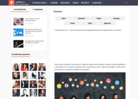 Socialbus.ru thumbnail