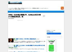 Socialgame-news.jp thumbnail