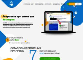 Socialkit.ru thumbnail