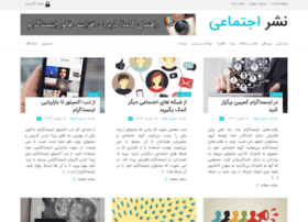 Socialpress.ir thumbnail