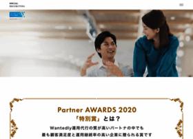 Socialrecruiting.co.jp thumbnail