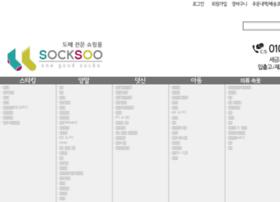 Socksoo.co.kr thumbnail