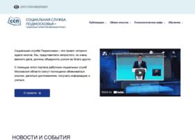 Socsp.ru thumbnail