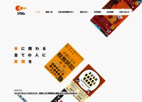 Socym.co.jp thumbnail