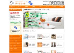 Sodalite.jp thumbnail