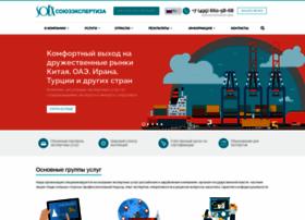 Soex.ru thumbnail