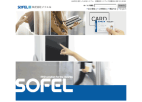 Sofel.co.jp thumbnail