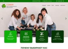 Soficon.com.ua thumbnail
