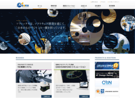 Sofix.co.jp thumbnail