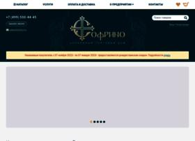 Sofrino.ru thumbnail
