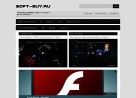 Soft-buy.ru thumbnail