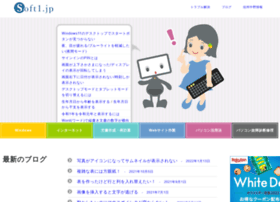 Soft1.jp thumbnail