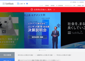 Softbankmobile.co.jp thumbnail