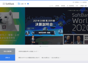 Softbanktelecom.co.jp thumbnail