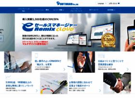 Softbrain.co.jp thumbnail
