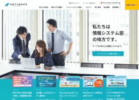Softcreate.co.jp thumbnail